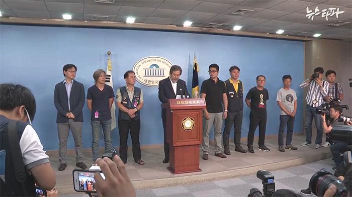 ▲ 김무성 사과 기자회견