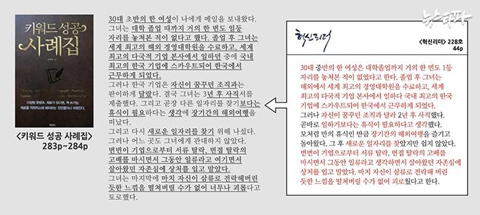 blog-20161027_03